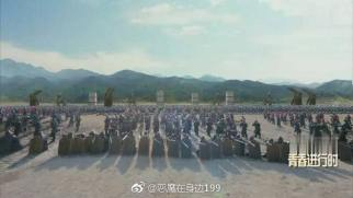 The battle of chu qiao and princess chuner