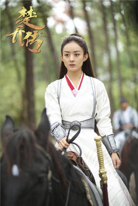 Chu Qiao