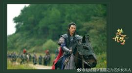 The prince met chu qiao on her way to icy lake