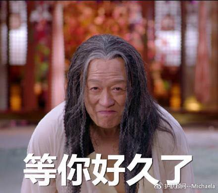 Grandfather of Yuwen Huai
