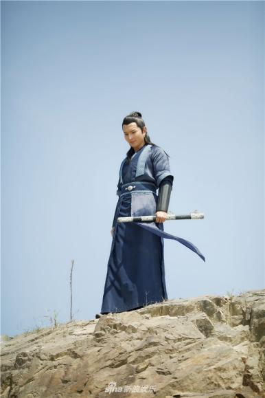 Wei Shuye
