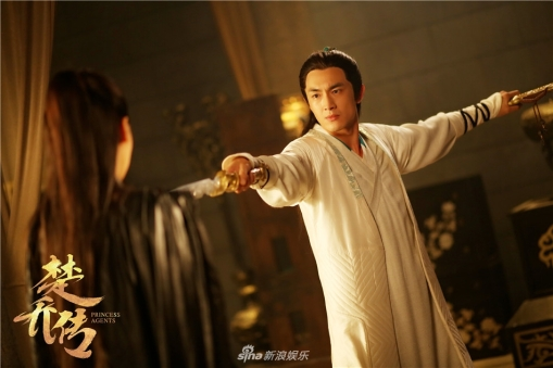 Princess Xiao Yu and Yue