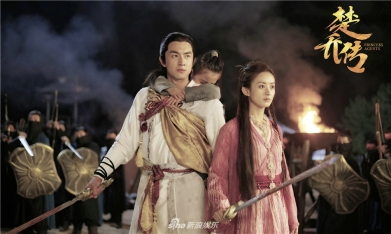 Yuwen Yue and the son of a noble