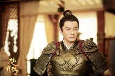 Prince Zhang General of Xiaoqi army