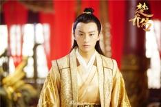 Yuan Song