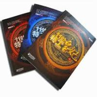 Hard Covers : Xiao Shuo house - 11 Chu Te Gong Huang Fei (The Original Volume 1,2,3,4,8,9)